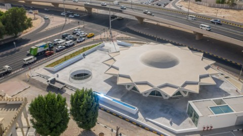 Sharjah's brutalist Flying Saucer turned into arts centre|沙迦的野蠻人飛碟變成藝術中心