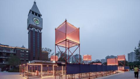 """Yolechang2020"" Market | UAO Design"