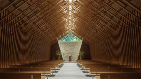 The Westin Miyako Kyoto – Chapel Renovation | KATORI archi+design associates