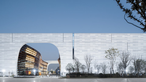 Jiashan Museum & Library | UAD