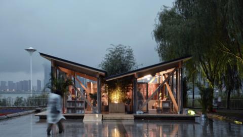 Readers' House | Atelier Diameter