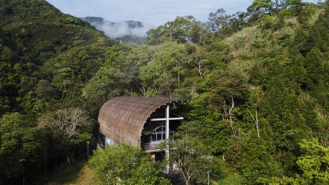 Fushan Chapel   Wooyo Architecture